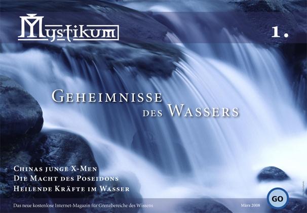 Mystikum.März.2008.cover