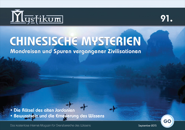Mystikum.September.2015.cover